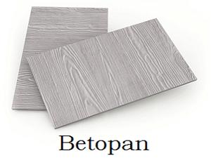 betopan 300x225 - Çatı Malzemeleri Maliyet Hesaplama